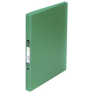 Zakladač 2-krúžkový Q-Connect celoplastový 1,6cm transparentný zelený