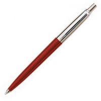 Guľôčkové pero Parker...