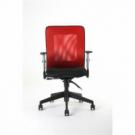 Kancelárska stolička CALYPSO červená